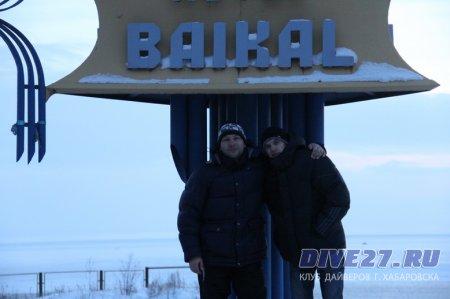 Зимнее путешествие на Байкал