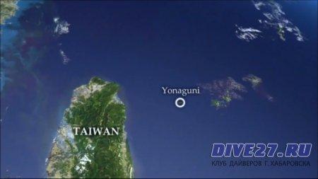 ЯпониЯ. Окинава. Мистическое место для дайвинга.