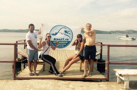 Отчет о поездке в Андреевку