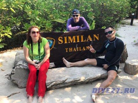Поездка на Симиланские острова, март 2017.