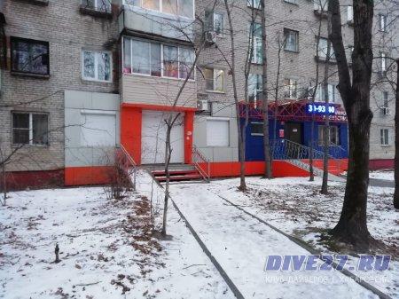Мы открываем Дайвинг центр в Хабаровске